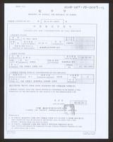 KCHA-UOT-PD-0007