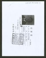 KCHA-UOT-PD-0008
