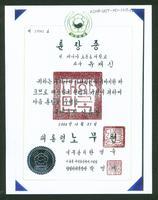 KCHA-UOT-PD-0009