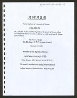 KCHA-UOT-PD-0010