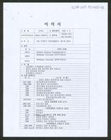 KCHA-UOT-PD-0012