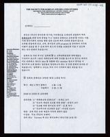 KCHA-UOT-EP-0011