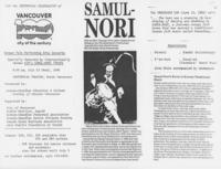 Korean Folk Performing Arts Concerts: specially fetured by internationally renown Kim's Samul-nori troupe