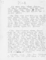 [밴쿠버 재일교포 지문 채취 폐지 운동] 결의문 / [Paenk'ubŏ Chaeil Kyop'o Chimun Ch'aech'wi P'yeji Undong] Kyŏrŭimun / [Declarative statement for the Korean-Canadian Campaign Conference Against Finger Printing Law in Japan]